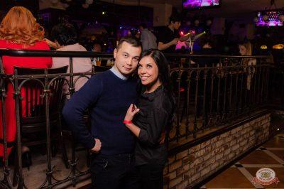 День именинника, 27 апреля 2019 - Ресторан «Максимилианс» Уфа - 49