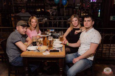 День именинника, 27 апреля 2019 - Ресторан «Максимилианс» Уфа - 52