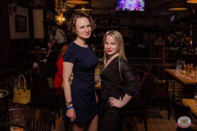 День именинника, 27 апреля 2019 - Ресторан «Максимилианс» Уфа - 53