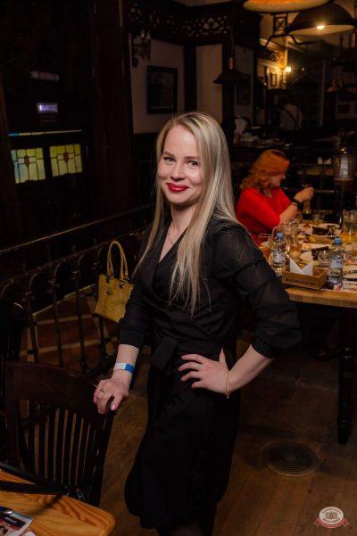 День именинника, 27 апреля 2019 - Ресторан «Максимилианс» Уфа - 54