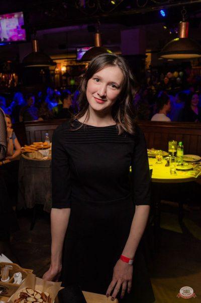 День именинника, 27 апреля 2019 - Ресторан «Максимилианс» Уфа - 55