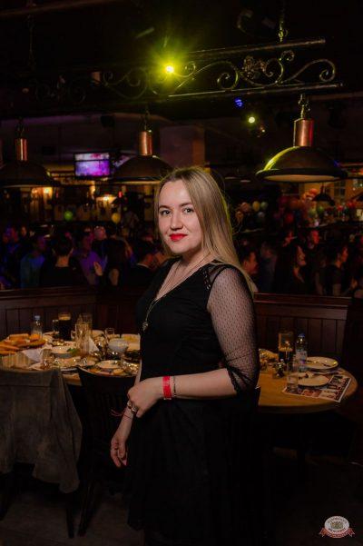 День именинника, 27 апреля 2019 - Ресторан «Максимилианс» Уфа - 56