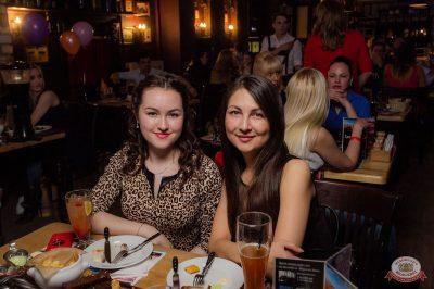 День именинника, 27 апреля 2019 - Ресторан «Максимилианс» Уфа - 58
