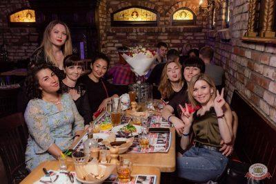 День именинника, 27 апреля 2019 - Ресторан «Максимилианс» Уфа - 59