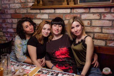 День именинника, 27 апреля 2019 - Ресторан «Максимилианс» Уфа - 60