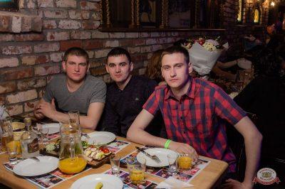 День именинника, 27 апреля 2019 - Ресторан «Максимилианс» Уфа - 62