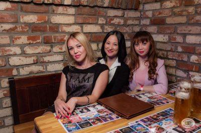 День именинника, 27 апреля 2019 - Ресторан «Максимилианс» Уфа - 63