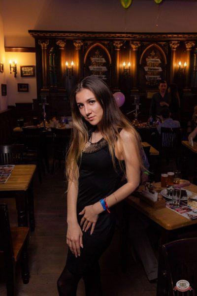 День именинника, 27 апреля 2019 - Ресторан «Максимилианс» Уфа - 68