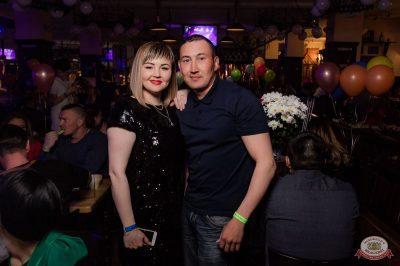 День именинника, 27 апреля 2019 - Ресторан «Максимилианс» Уфа - 69