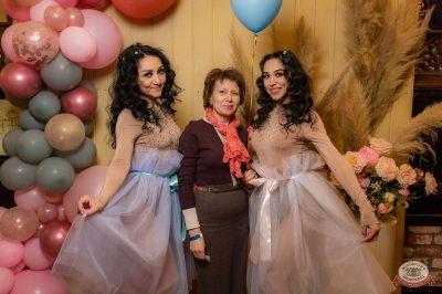 День именинника, 27 апреля 2019 - Ресторан «Максимилианс» Уфа - 7