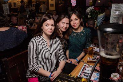День именинника, 27 апреля 2019 - Ресторан «Максимилианс» Уфа - 73