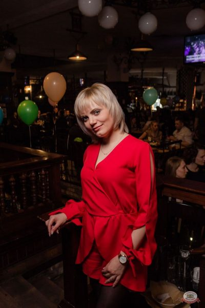 День именинника, 27 апреля 2019 - Ресторан «Максимилианс» Уфа - 75