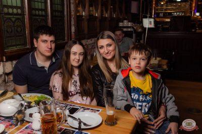 День именинника, 27 апреля 2019 - Ресторан «Максимилианс» Уфа - 76