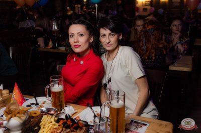 День именинника, 27 апреля 2019 - Ресторан «Максимилианс» Уфа - 77