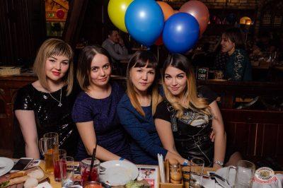 День именинника, 27 апреля 2019 - Ресторан «Максимилианс» Уфа - 79