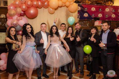 День именинника, 27 апреля 2019 - Ресторан «Максимилианс» Уфа - 8