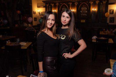 День именинника, 27 апреля 2019 - Ресторан «Максимилианс» Уфа - 81