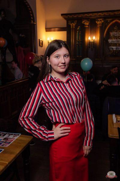День именинника, 27 апреля 2019 - Ресторан «Максимилианс» Уфа - 83