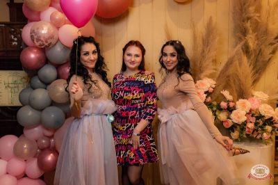 День именинника, 27 апреля 2019 - Ресторан «Максимилианс» Уфа - 9