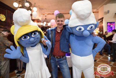 День именинника, 27 мая 2017 - Ресторан «Максимилианс» Уфа - 1