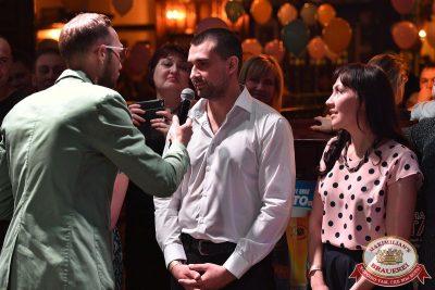 День именинника, 27 мая 2017 - Ресторан «Максимилианс» Уфа - 11