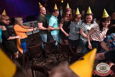 День именинника, 27 мая 2017 - Ресторан «Максимилианс» Уфа - 12