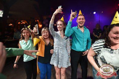 День именинника, 27 мая 2017 - Ресторан «Максимилианс» Уфа - 19
