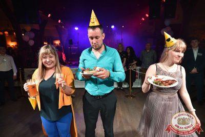 День именинника, 27 мая 2017 - Ресторан «Максимилианс» Уфа - 20