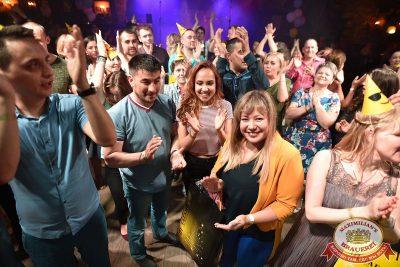 День именинника, 27 мая 2017 - Ресторан «Максимилианс» Уфа - 24