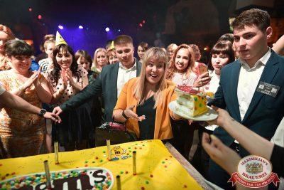 День именинника, 27 мая 2017 - Ресторан «Максимилианс» Уфа - 25