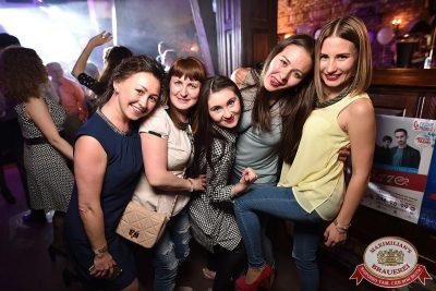 День именинника, 27 мая 2017 - Ресторан «Максимилианс» Уфа - 32