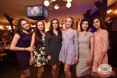 День именинника, 27 мая 2017 - Ресторан «Максимилианс» Уфа - 35