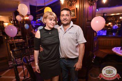 День именинника, 27 мая 2017 - Ресторан «Максимилианс» Уфа - 36