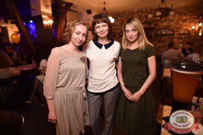 День именинника, 27 мая 2017 - Ресторан «Максимилианс» Уфа - 37