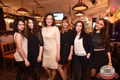 День именинника, 27 мая 2017 - Ресторан «Максимилианс» Уфа - 39