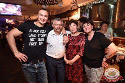 День именинника, 27 мая 2017 - Ресторан «Максимилианс» Уфа - 40