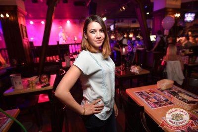 День именинника, 27 мая 2017 - Ресторан «Максимилианс» Уфа - 45