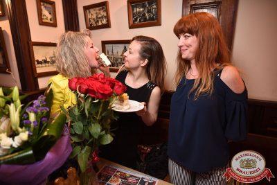 День именинника, 27 мая 2017 - Ресторан «Максимилианс» Уфа - 48