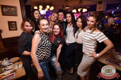День именинника, 27 мая 2017 - Ресторан «Максимилианс» Уфа - 49