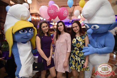 День именинника, 27 мая 2017 - Ресторан «Максимилианс» Уфа - 5