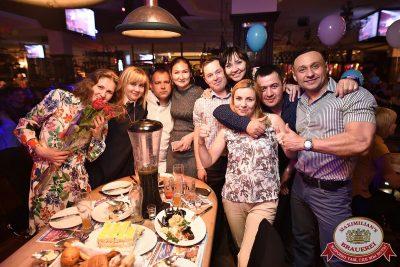 День именинника, 27 мая 2017 - Ресторан «Максимилианс» Уфа - 50