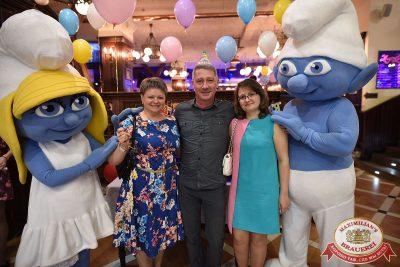 День именинника, 27 мая 2017 - Ресторан «Максимилианс» Уфа - 6