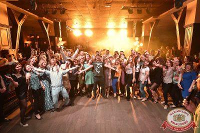 День именинника, 27 мая 2017 - Ресторан «Максимилианс» Уфа - 9