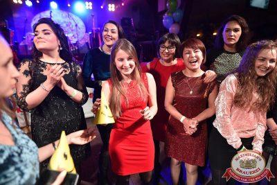 День именинника, 27 января 2018 - Ресторан «Максимилианс» Уфа - 22
