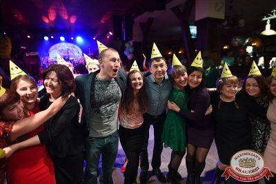 День именинника, 27 января 2018 - Ресторан «Максимилианс» Уфа - 25