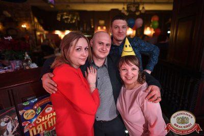 День именинника, 27 января 2018 - Ресторан «Максимилианс» Уфа - 26
