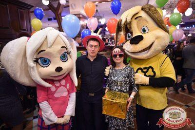 День именинника, 27 января 2018 - Ресторан «Максимилианс» Уфа - 3