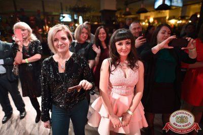 День именинника, 27 января 2018 - Ресторан «Максимилианс» Уфа - 30