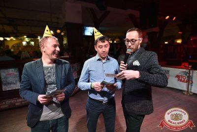 День именинника, 27 января 2018 - Ресторан «Максимилианс» Уфа - 31