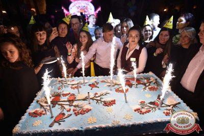 День именинника, 27 января 2018 - Ресторан «Максимилианс» Уфа - 37